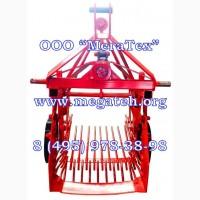 Картофелекопалка для минитрактора ККМ-4