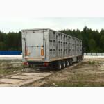 Перевозка сельскохозяйственных животных