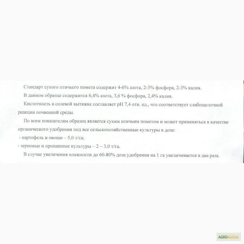 download kundenbindung im deutschen mobilfunkmarkt determinanten und erfolgsfaktoren in einem