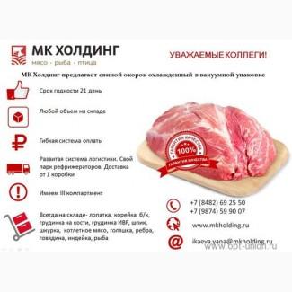 Закупаем в большом объеме свинину