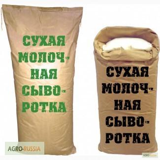 Сыворотка сухая молочная подсырная деминерализованная Беларусь/Россия