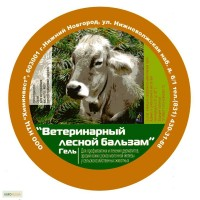 Гель «Ветеринарный лесной бальзам»