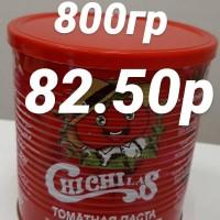 Томатная паста (Иран) Chi Chi Las 800гр ОПТОМ