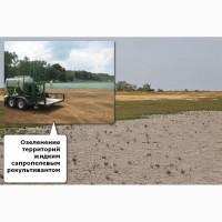 Создание почвы жидким сапропелевым гидропосевом