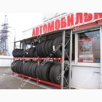 Складские стеллажи для хранения грузовых шин