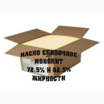 Масло Сливочное 72, 5% и 82, 5%-жирности