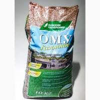 Удобрение ому газонное 10 кг