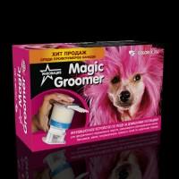Продам Magik Groomer