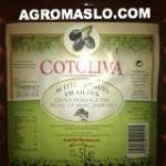 Оливковое масло Pomace в бочках 200 кг