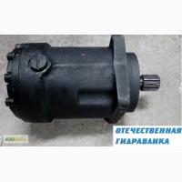 Гидромотор Мгп - 80, 100, 160, 250