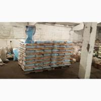 Продам гибридные семена подсолнечника Cobalt II