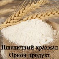 Крахмал нативный пшеничный Италия