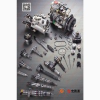 Редукционный клапан ТНВД Common Rail Mercedes Vito W639