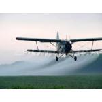 ООО АП Регионавиа предлагает услуги в сфере авиационной обработки сельхоз культур