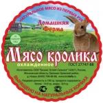 Мясо кролика охлажденное замороженное Россия Москва
