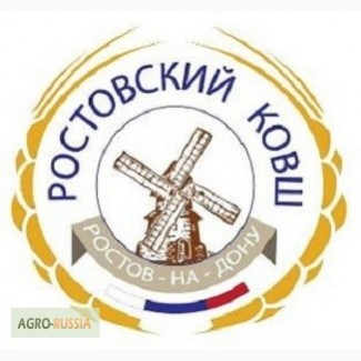 Мука хлебопекарская Ростовский ковш