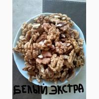 Очищенный грецкий орех (Экстра, первый сорт, для кондитеров и производство масла)