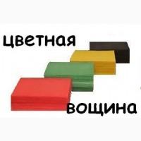 Вощина цветная - красная, зеленая, черная, синяя и т.д. для свечей