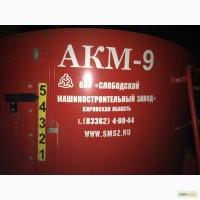 Продам АКМ-9