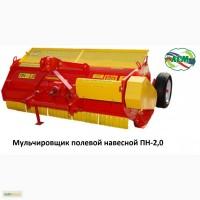Мульчирователь ЛИСКИСЕЛЬМАШ (ЛСМ) полевой ПН-2.0
