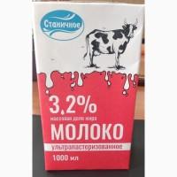 Молоко Станичное, м.д.ж. 3, 2% (ТБА), 1 литр ГОСТ