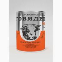 Продам Оптом Мясные консервы(тушенка, каши, паштет, завтрак) РОСРЕЗЕРВ