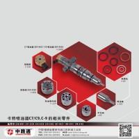 Ремкомплект топливного насоса BOSCH VP30