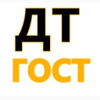 Дать объявление о продаже дт доска объявлений - 78 г санкт петербург
