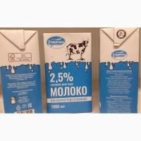 Молоко Станичное, м.д.ж. 2, 5% (ТБА), 1 литр ГОСТ