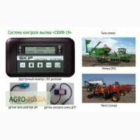 Система контроля высева семян СКИФ