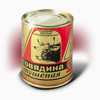 ООО Сантарин, реализует тушёнку производства Беларусии