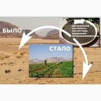 Производство натуральных сапропеле-перлитовых удобрений