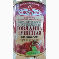 Тушёнка говяжья высший сорт.Беларусь