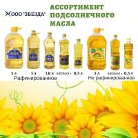 Подсолнечное рафинированное масло Елея от 0, 5 до 5 литров ПЭТ