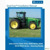 Автопилот Raven для трактора John Deere 7.8.9 серии