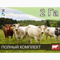Электропастух для крс, овец, лошадей