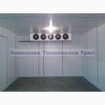 Холодильная камера для храниения мицелия (грибницы)