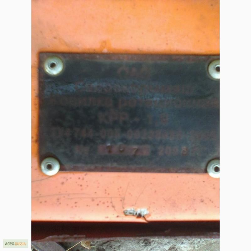 Купить Косилку роторную WIRAX 1,35-1,65 м в Санкт.