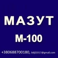 Мазут маки М100 на экспорт