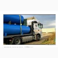 Сжиженный газ (пропан) для зерносушилок
