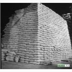 Продам Карбамид (Мочевина)N-46%, Селитра, аммофос, NPK по Украине, на экспорт