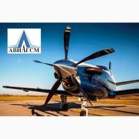 Авиационный бензин Avgas 100 LL продажа