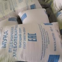 Мука пшеничная оптом с нулевой наценкой от ...