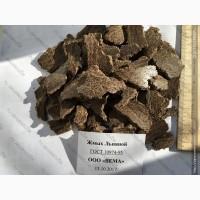 Жмых Льняной ГОСТ 10974-95 (протеин 34-40%)