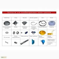 Запасные части для Дробилок и Комбикормовых мини-заводов