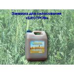 Консервант Закваска БИОТРОФ 2 +- для силосования злаково-бобовых трав