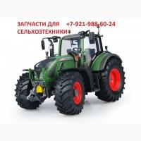 Запчасти для тракторов John Deere, Claas, Case, Fendt, Valtra, Challenger, JCB из Европы