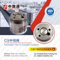 Ремонт топливной аппаратуры катерпиллер-Форсунка CAT C7
