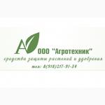 Агрохимия ст. Павловская