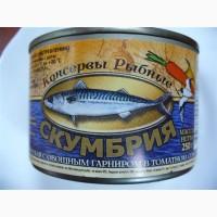 ООО Сантарин, закупает рыбные консервы у производителей